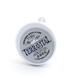 Маска за лице за мазна кожа Terravital