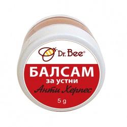 Dr. Bee Балсам за устни Анти Херпес